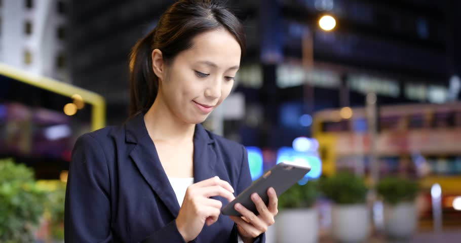 Business woman working on smart phone at night  | Shutterstock HD Video #32126674