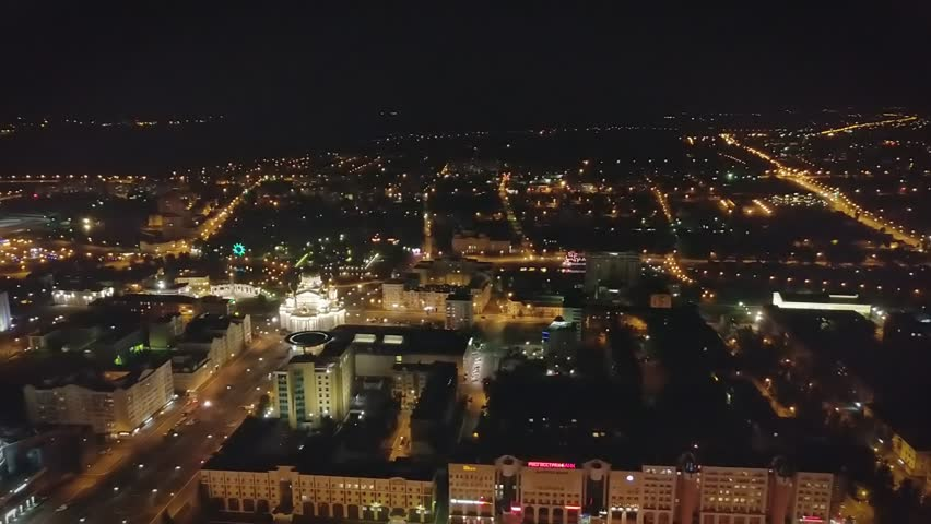 Russia, Saransk - August 25, 2017: Night panorama of the city. Aerial view. The city of the 2018 World Cup in Russia, From Dron | Shutterstock HD Video #32291974
