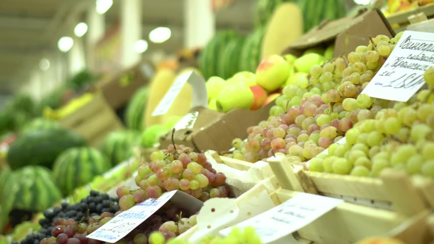 Counters of fruit in the market. Healthy food. Grapes close up. market fruit and vegetables pov | Shutterstock HD Video #32321404