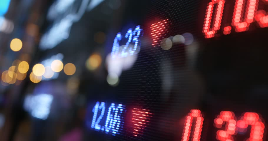 Display of screen stock market prices | Shutterstock HD Video #32812807