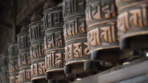 Prayer drums in Swayambhunath, Nepal