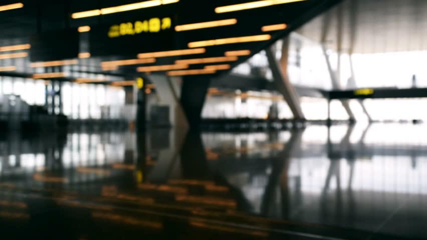 Defocused airport background. | Shutterstock HD Video #33111655