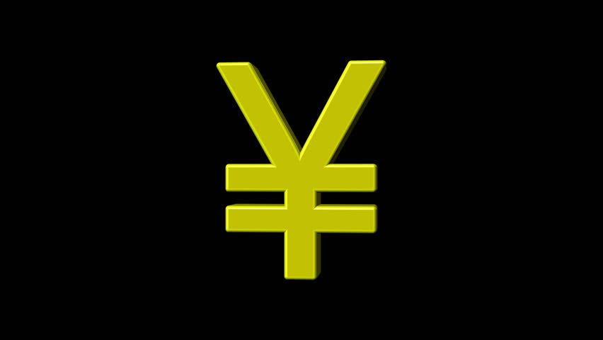 Stock Video Of Symbol Of Japanese Yen Currency In 34081897