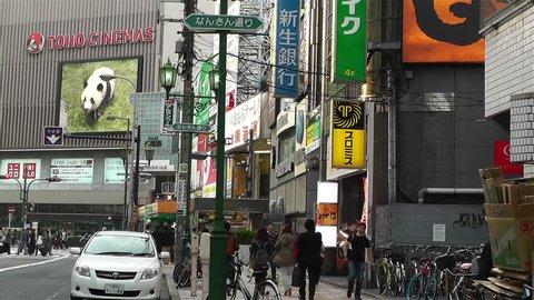 OSAKA JAPAN - APRIL 22 : Osaka Namba District Japan in 2013 Osaka is located in the Kansai region of Honshu Island.Osaka is the 3rd largest city in Japan after Tokyo and Yokohama