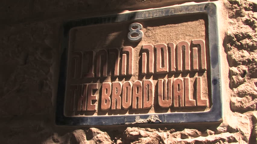 Sign of Broad Wall in Jerusalem, Old City, Israel | Shutterstock HD Video #4896344