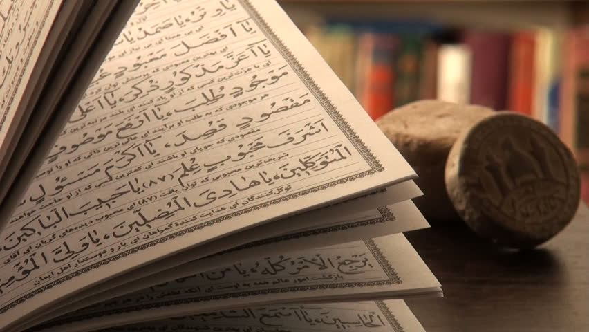 The Quran (literally Meaning the Stock Footage Video (100% Royalty-free)  5387624 | Shutterstock