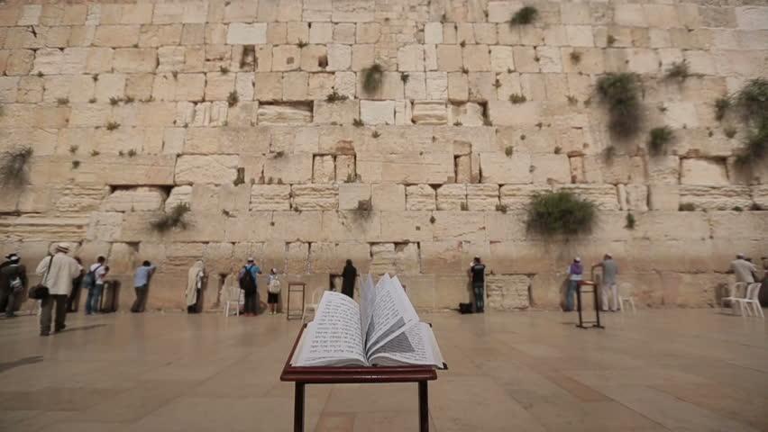 Header of Torah