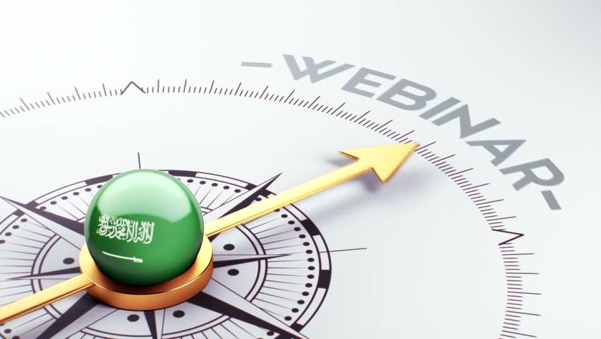 Saudi Arabia High Resolution Webinar Concept | Shutterstock HD Video #7431124