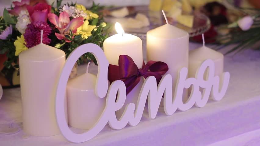 Свечи на свадьбу открытки