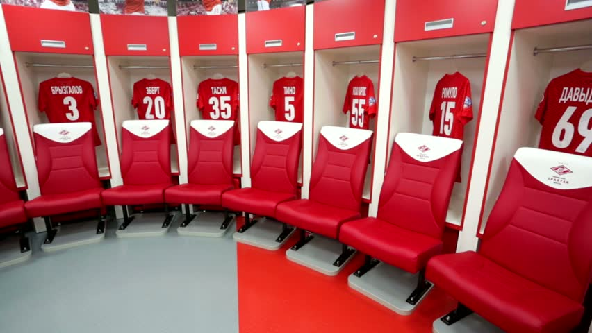 The changing room hd